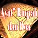 Bacaan Doa ayat Ruqyah by Davdev