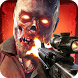 Doom City Zombie Killing by Top Zombie Shooting Games