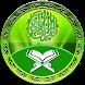 Al Quran by EALIM TECHNOLOGY LIMITED