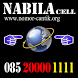 Nabila Cell by Galeri Website