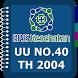 BPJS Kesehatan UU No 40 Th2004 by Kreasindo Mobile