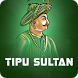 Tipu Sultan Biography by Tiger Queen Apps