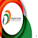 Digital india by Uneha ICT