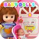 Toy Collections: Baby Dolls by Toy Collections