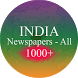 India Newspaper - All (1000+) by vpsoft