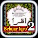 Belajar Iqro 2 by PPstar