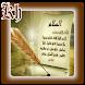 Biografi Ahli Hadis by Khum Khum
