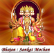 Sankat Mochan by Devotional Studio