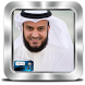 راديو القرآن الكريم - العفاسي by Malek Abu Elzait