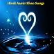 Hindi Video for AamirKhan Song by Taranka Apps