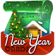 Happy New Year And Merry Christmas Greetings Cards by Fun Center Apps