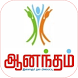 Anandham Youth Foundation by Justcart Online Services Pvt Ltd