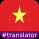 Vietnamese English Translator by TheWebValue