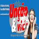 Unção e Vida Web FM Brasil by MobisApp Brasil