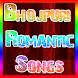 Bhojpuri Romantic Song 2017 by Grdev