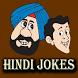 Hindi Jokes And Funny Chutkule by PRACHI INFOTECH