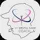 My Mental Game Coach by Talgrace Marketing & Media