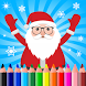 Christmas Drawing Pad - Santa by MStudio Games