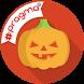 Latest Halloween Costumes by Pragma Infotech