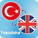 English to Turkish Translator by qvsoft