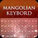 Mongolian Keyboard by Umbrella Apps