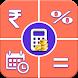 Interest Calculator : Loan EMI Calculator