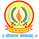 Akhil Bhartiy Kurmi Kshatriya Mahasabha by Patelsoft - Complete IT Solutions