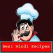 Best Hindi Recipes