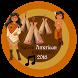 Native American Ringtones & Flute Ringtones 2018 by ringtones apps 2018