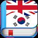 Korean English Dictionary & Translator by Team Education