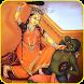 Baglamukhi Aarti by Vijay Prince