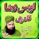 Owais Raza Qadri Naats Albums by MixiApps