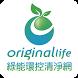 沅瑢-綠能環控清淨網