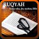 Ayat Ruqyah Lengkap Offline by Anita Ramadani