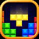 Arrange Brick Puzzle by SuPow Studio