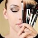 مكياج عيون جديد بسيط بالفيديو by beauty center