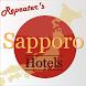 Sapporo repeater's hotel by Devo inc.
