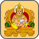 Lord Kubera Mantra - Dhan Yoga by Appex Zone