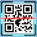 QR Code Scanner by Skyline Partner
