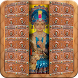 Swaminarayan Door Lock by Luxurious