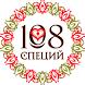 108 специй by Mobium Trade