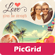 Love Collage for PicGrid by Tools Group