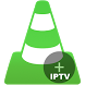 VL Video Player IPTV by Best Video and Audio Player