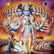 VISHNU SAHASRANAMAM by ISH KUMAR