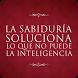 Frases de Sabiduría by Gratis y Recomendada !