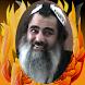 הרב שלום סבג by אפליקציות בעברית