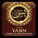 Yasin Tahlil & Istighosah by PNHdeveloper