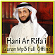 Quran Mp3 Offline Hani Rifai by Detarp Creative