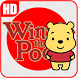 The Pooh & Friends Wallpapers HD by Ar Razzaaq