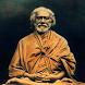 Yukteshwar Swami by NebulaPort